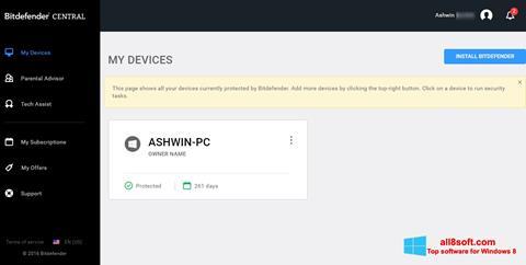 Στιγμιότυπο οθόνης Bitdefender Windows 8