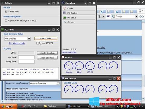Στιγμιότυπο οθόνης ClockGen Windows 8