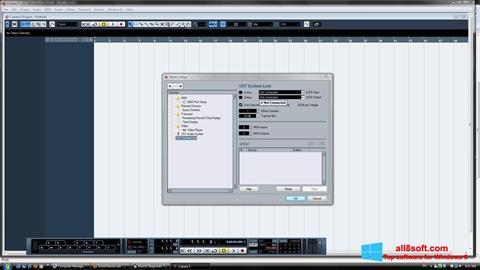 Στιγμιότυπο οθόνης ASIO4ALL Windows 8