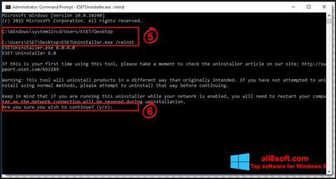 Στιγμιότυπο οθόνης ESET Uninstaller Windows 8
