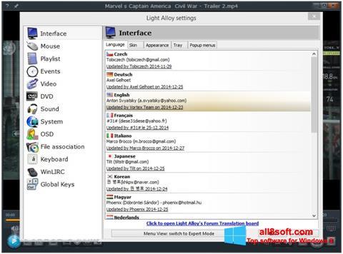 Στιγμιότυπο οθόνης Light Alloy Windows 8