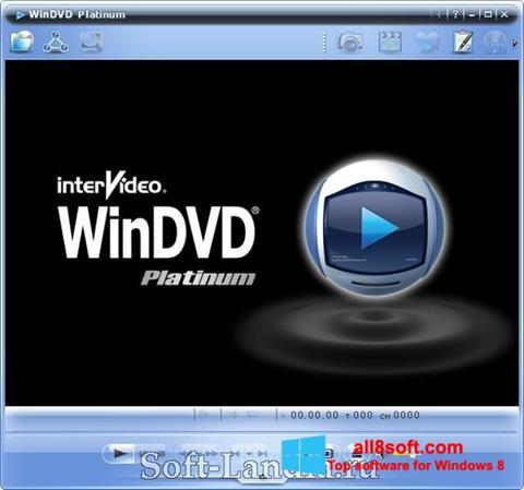 Στιγμιότυπο οθόνης WinDVD Windows 8