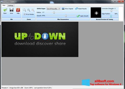 Στιγμιότυπο οθόνης SmartDeblur Windows 8