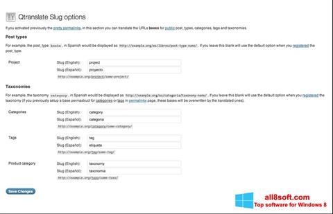 Στιγμιότυπο οθόνης QTranslate Windows 8