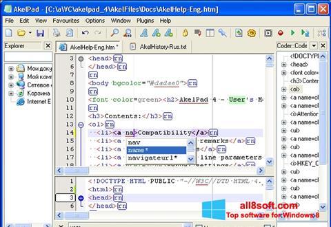 Στιγμιότυπο οθόνης AkelPad Windows 8