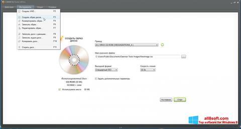 Στιγμιότυπο οθόνης DAEMON Tools Ultra Windows 8