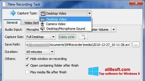 Στιγμιότυπο οθόνης SMRecorder Windows 8