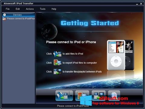 Στιγμιότυπο οθόνης iPhone PC Suite Windows 8