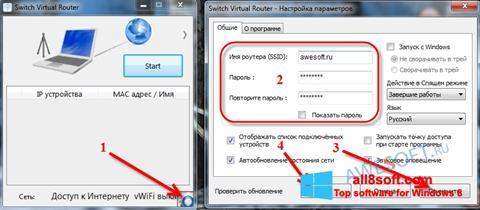 Στιγμιότυπο οθόνης Switch Virtual Router Windows 8